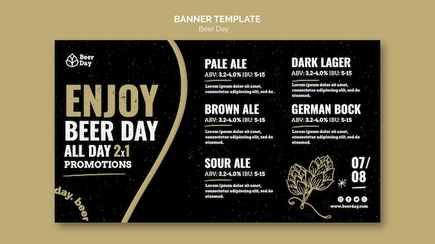 ビールの日バナーテンプレート 無料 Psd