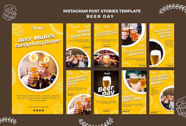 ビールの日instagram投稿テンプレート 無料 Psd