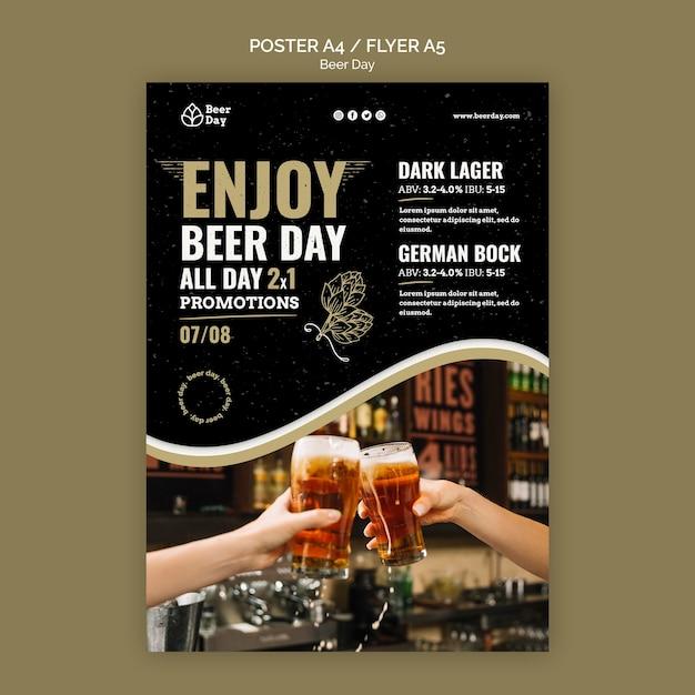 ビールの日ポスターテンプレート 無料 Psd