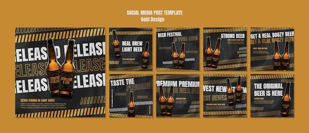 맥주 축제 instagram 게시물 템플릿 무료 PSD 파일