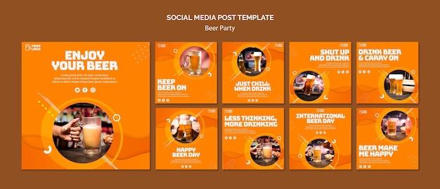 Пивная вечеринка в социальных сетях Бесплатные Psd