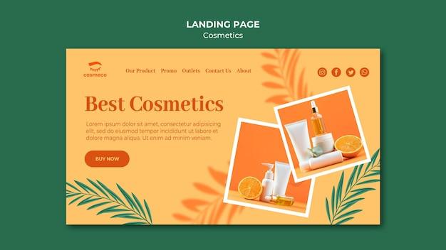 最高の化粧品ランディングページテンプレート 無料 Psd