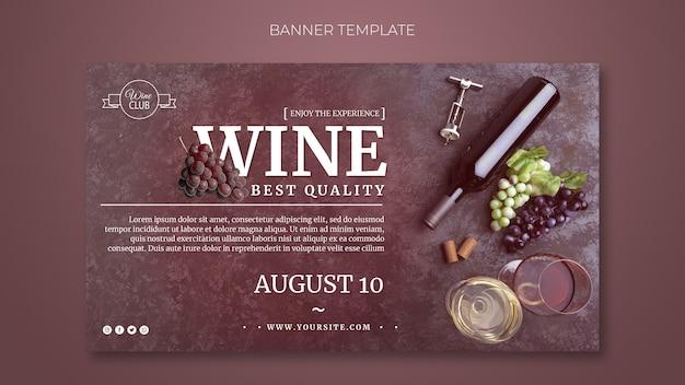 最高品質のワインバナーテンプレート 無料 Psd