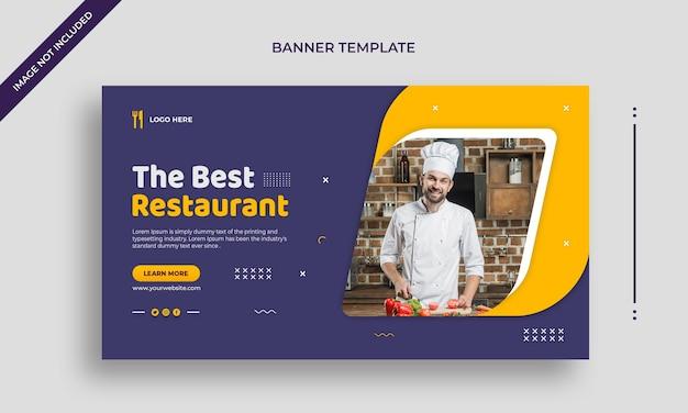 最高のレストランのシンプルな水平方向のwebバナーまたはソーシャルメディアの投稿テンプレート Premium Psd