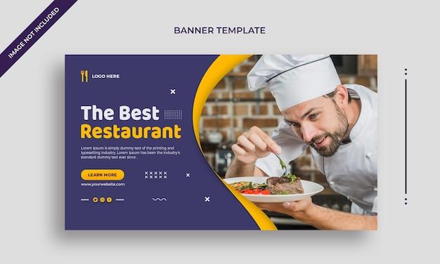 Лучший ресторан простой горизонтальный веб-баннер или шаблон сообщения в социальных сетях Premium Psd