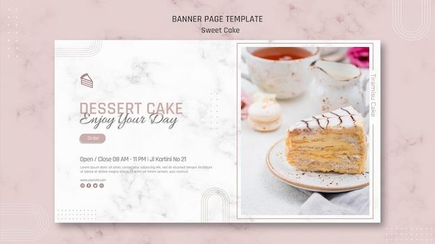 最高の甘いケーキショップバナーテンプレート 無料 Psd