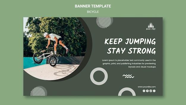 自転車バナーテンプレートテーマ 無料 Psd