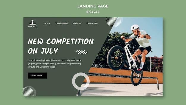 自転車ランディングページ 無料 Psd