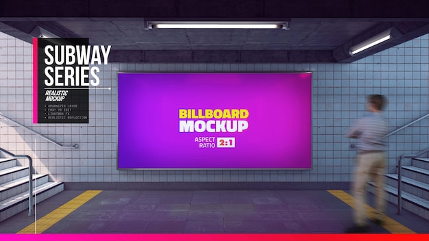 Big billboard mockup in subway entrance Premium Psd