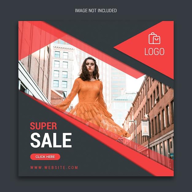 Big sale square социальные медиа баннер Premium Psd