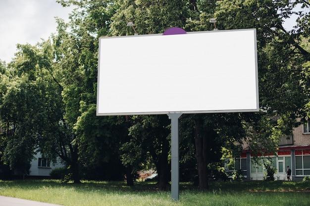 広告用の表面がブランクの看板 無料 Psd