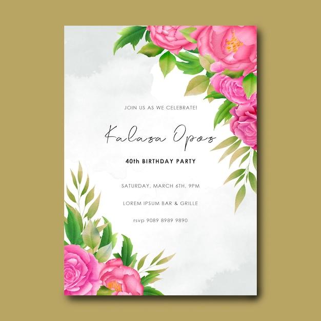 수채화 꽃 부케와 생일 초대 카드 서식 파일 프리미엄 PSD 파일