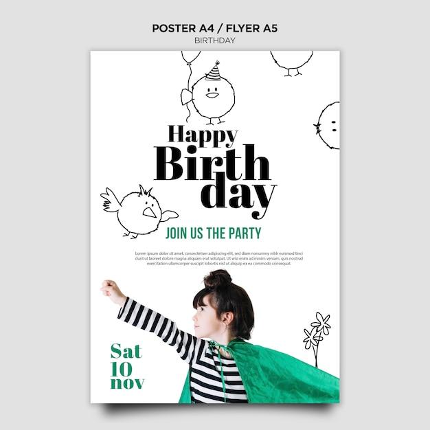 Шаблон приглашения на день рождения Бесплатные Psd