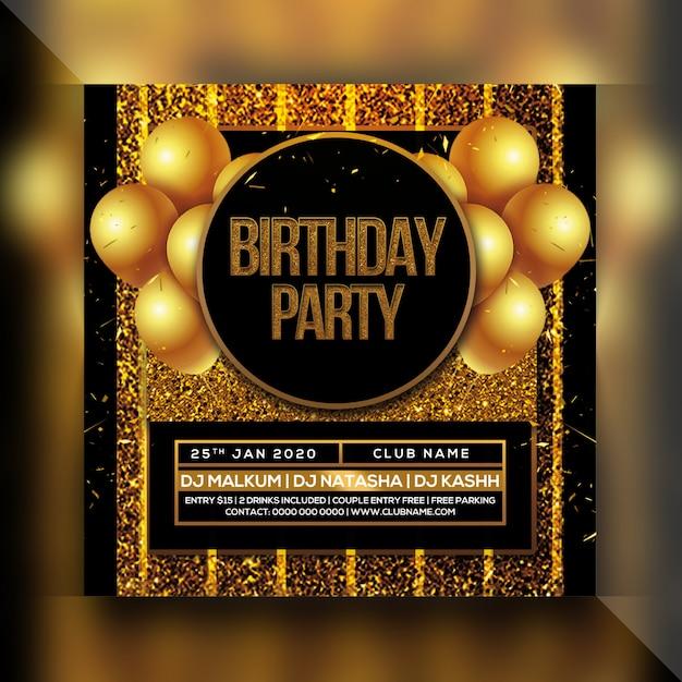 생일 파티 전단지 프리미엄 PSD 파일