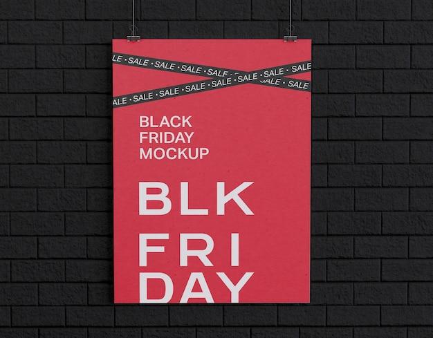 Черная пятница баннер на макете черной стены Бесплатные Psd