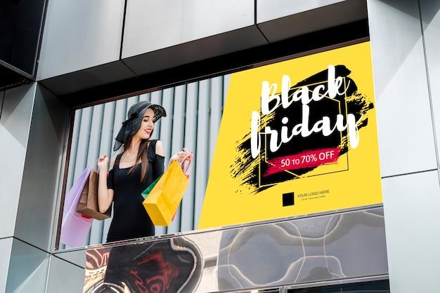 ビルの黒い金曜日の看板 無料 Psd
