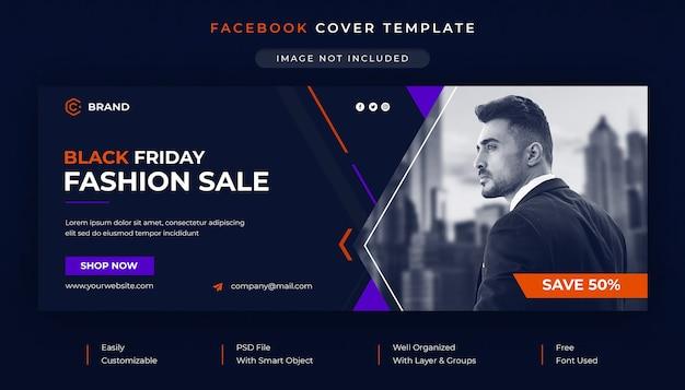Черная пятница модная распродажа обложка facebook и шаблон веб-баннера Premium Psd