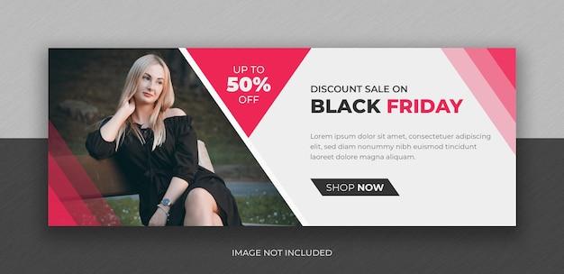 블랙 프라이데이 패션 세일 소셜 미디어 페이스 북 커버 디자인 템플릿 프리미엄 PSD 파일