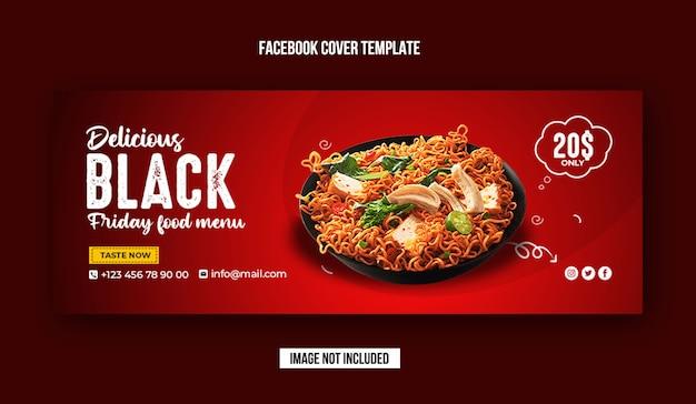 Black friday food facebook cover design template Premium Psd