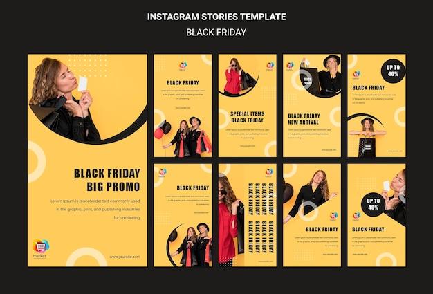 Modello di storie di instagram venerdì nero Psd Gratuite