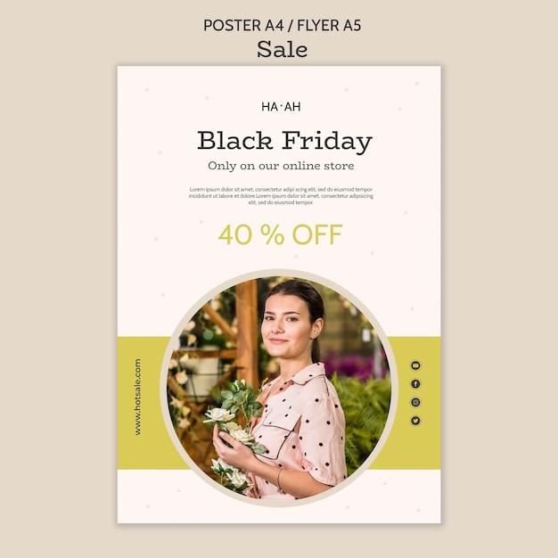 검은 금요일 포스터 템플릿 무료 PSD 파일
