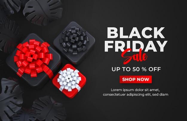 ギフトボックスと熱帯の葉の黒い金曜日販売バナーテンプレート Premium Psd