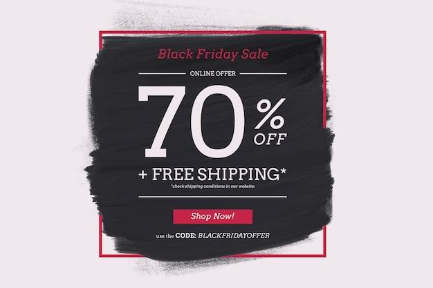 검은 페인트 모양으로 검은 금요일 판매 프레임 무료 PSD 파일