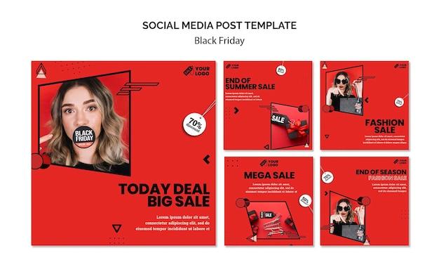 블랙 프라이데이 소셜 미디어 게시물 무료 PSD 파일