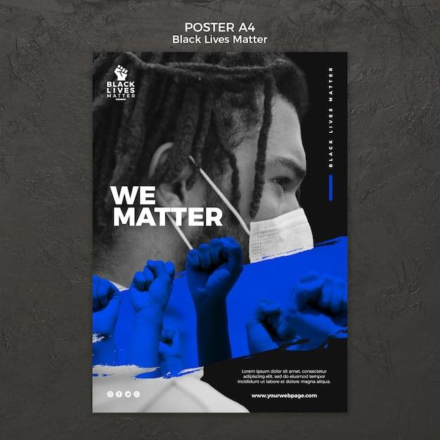 Черная жизнь имеет значение тема шаблона плаката Бесплатные Psd