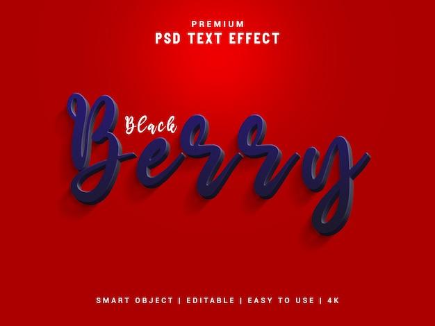 Шаблон blackberry text effect, psd. Premium Psd