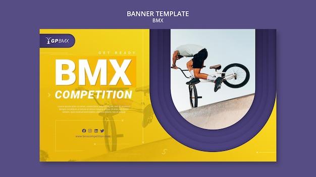 Bmxコンセプトバナーテンプレート 無料 Psd