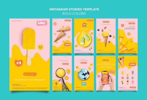 大胆な色のコンセプトinstagramストーリーテンプレート 無料 Psd