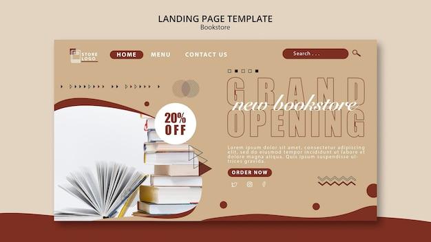 書店広告のランディングページテンプレート Premium Psd