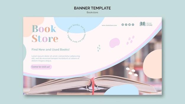 Banner modello di annuncio di libreria Psd Gratuite