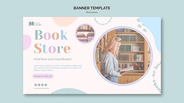 書店のプロモーションバナーテンプレート 無料 Psd
