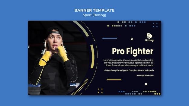 ボクシング広告バナーテンプレート 無料 Psd