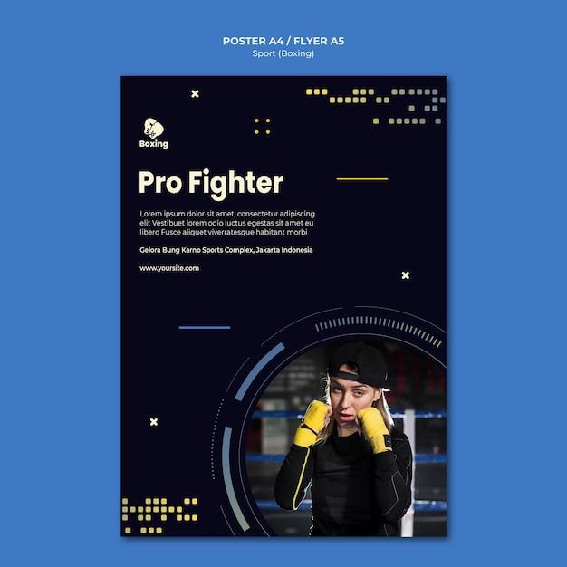 ボクシング広告ポスターテンプレート 無料 Psd