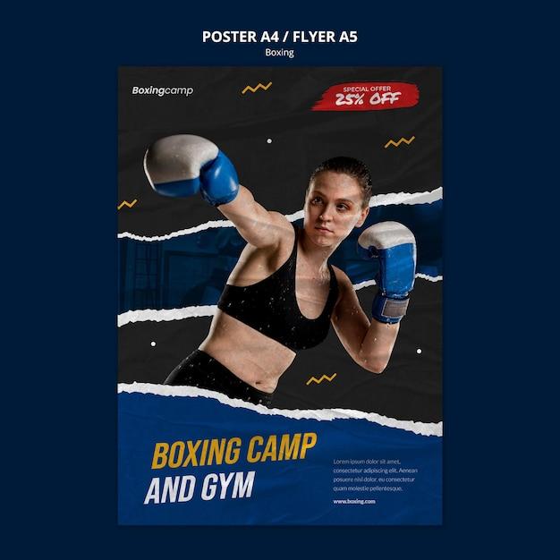 ボクシングキャンプポスターテンプレート 無料 Psd