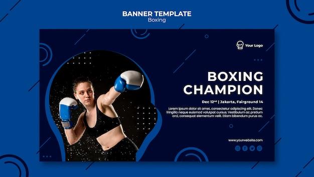 ボクシングチャンピオンバナーwebテンプレート 無料 Psd
