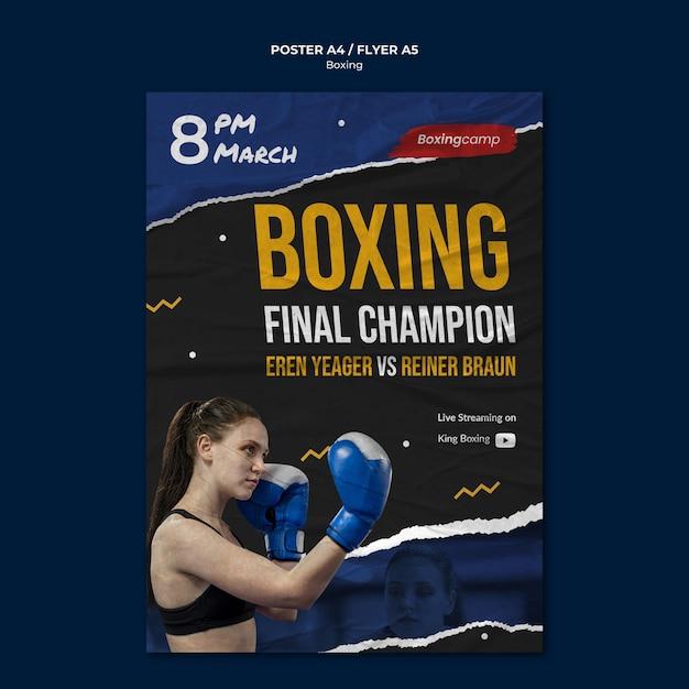 권투 대회 포스터 템플릿 무료 PSD 파일