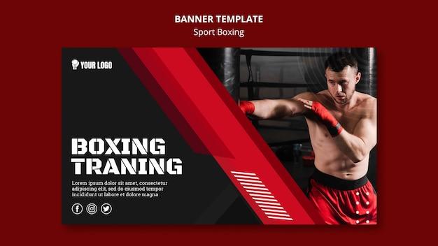 ボクシングトレーニングバナーwebテンプレート 無料 Psd