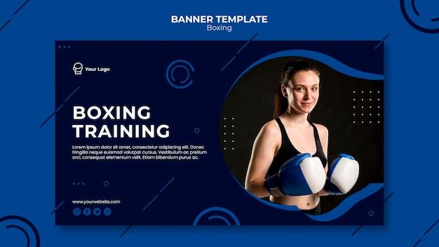 Шаблон веб-баннера для тренировки бокса Бесплатные Psd