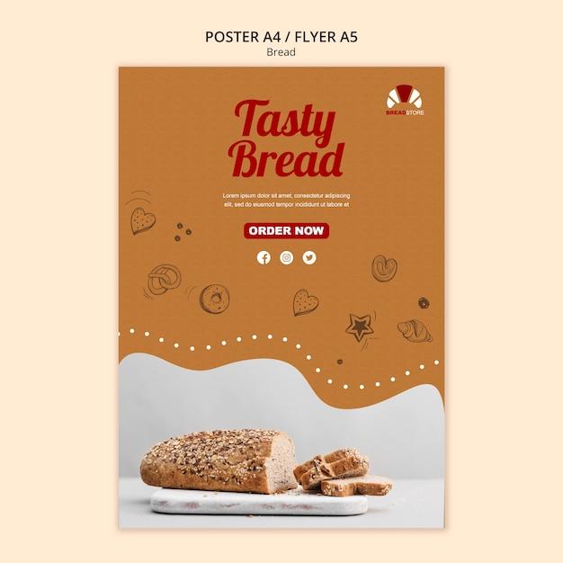 パンのコンセプトポスターテンプレート 無料 Psd