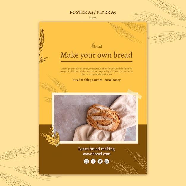 パン作りポスターデザイン 無料 Psd
