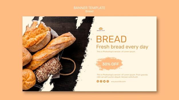 Шаблон баннера хлебного магазина Бесплатные Psd