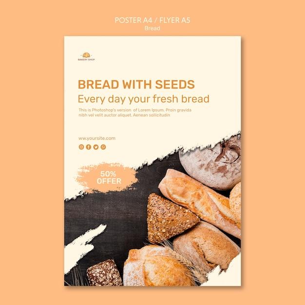 パン屋チラシテンプレート 無料 Psd