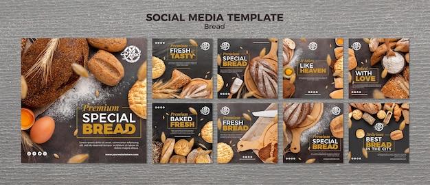 Шаблон социальных сетей bread Бесплатные Psd