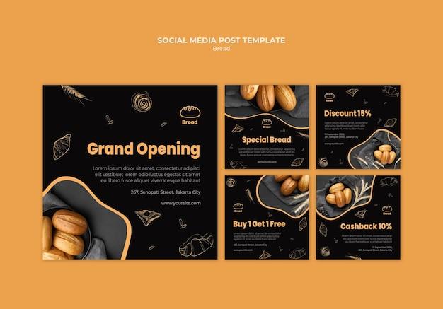 Modello di post sui social media del negozio di pane Psd Gratuite