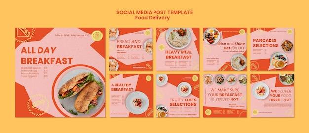 Post sui social media per la consegna della colazione Psd Gratuite