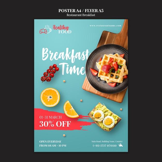 Breakfast restaurant poster template Free Psd